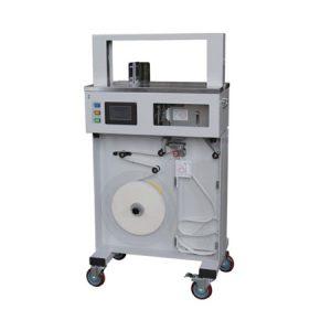 ECOBAND-B4620 Stroj za pakiranje s papirnatim ali OPP trakom cena