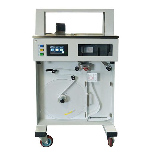 ecoband-b4620-stroj-za-pakiranje-s-papirnatim-ali-opp-trakom